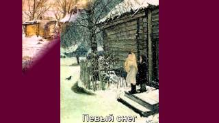 Художник Пластов А А(Пластов Аркадий Александрович (1893-1972) был признан классиком советского искусства. Не всё его огромное насле..., 2013-02-04T07:14:44.000Z)