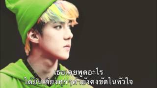 EXO - Peter Pan Cover Thai Female Version