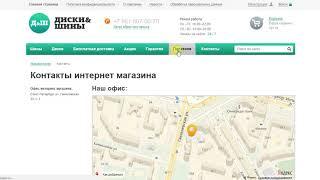 видео Шины в Санкт-Петербурге