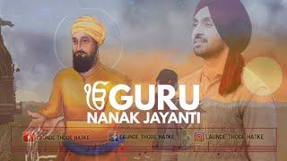 DILJIT DOSANJH : Aar Nanak Paar Nanak (Full Audio Lyrics) Gurmoh | LTH-Lyrics | New Punjabi Songs