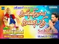 கன்னிமூல கணபதி | Srihari | Irumudi Thangi Song #1 | Kannimoola