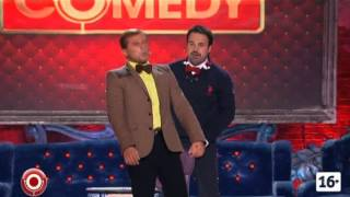 Comedy Club - Бокс