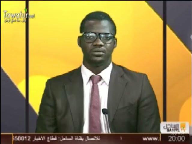 JTF du 29-07-2016 - Ismail Moustapha Tandia - Sahel TV