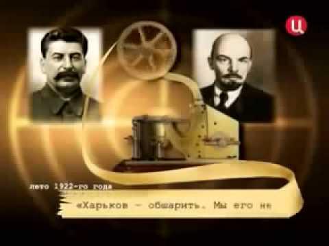 Как придумали украинцев и Украину.  Подлинная история Украины.