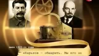 видео История Украины. Легендарная 72 мехбригада..