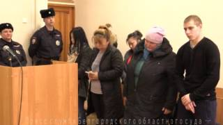 видео Приговор по статье 161 УК РФ (Грабеж)