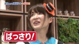 『オムニボットの挑戦!!』#207(2016/5/14放送分) チバテレ (毎週土...