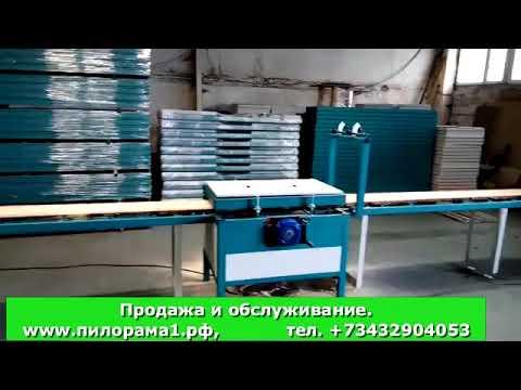 Кромкообрезной станок КМ 350. www.пилорама1.рф