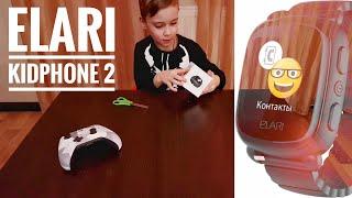 Elari KidPhone 2 | Розпакування і перше враження