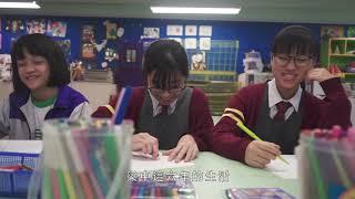 Publication Date: 2019-03-03 | Video Title: 樂善堂梁植偉紀念中學 宣傳短片 Lok Sin Tong L