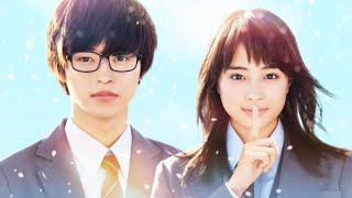 Ikimono Gakari Last Scene OST Your Lie in April