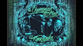 Скачать The Chemodan Clan Немелодичный Рэп