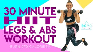 30 Minute HIIT Legs and Abs Workout 🔥Burn 370 Calories!* 🔥