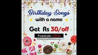 birt-ay-song-for-name-happy-birt-ay-song-in-hindi-download-happy-birt-ay-song-with-name