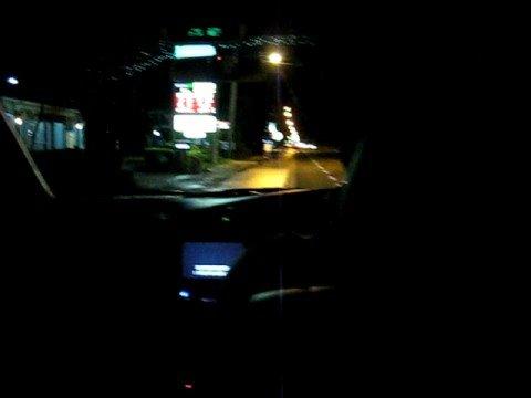 Karaoke Cab