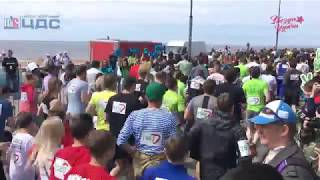 Зелёный Марафон 2017