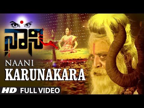 Karunakara Full Video Song || Naani || Manish Chandra, Priyanka Rao, Suhasini