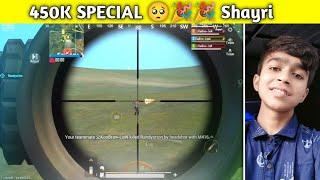 450K Subscriber Special Funny Video  | Pubg Mobile Lite Koobra Bhai