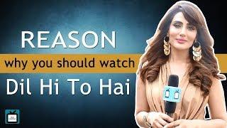 I glad to be a part of Ekta's Dil Hi Toh Hai: Sudeepa Singh | Exclusive | TellyChakkar