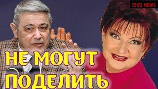 Елена Степаненко не ХОЧЕТ огромную квартиру Петросяна в центре Москвы!