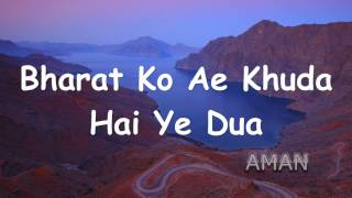 Bharat (Lyrics) Song By Yeshua Band Hindi Worship song