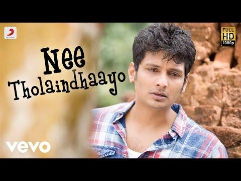 Nee Tholaindhaayo Song Lyrics From Kavalai Vendam