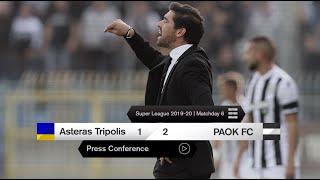 Η συνέντευξη Τύπου του Αστέρας Τρίπολης-ΠΑΟΚ - PAOK TV
