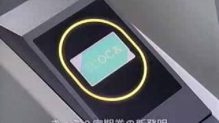イコカで行こか(JR西日本) thumbnail