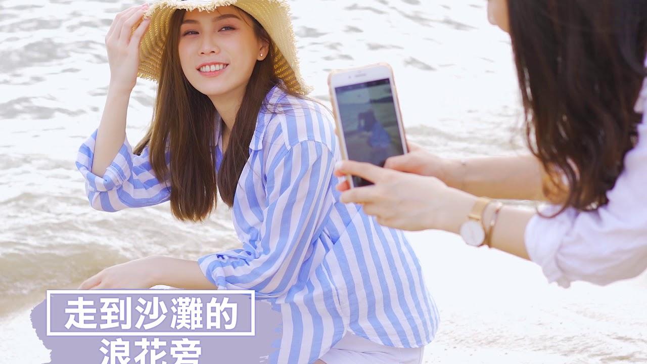 5個技巧在沙灘避開人群拍攝技巧  避開人群拍攝技巧  女孩打卡日常  GirlStyle 女生日常