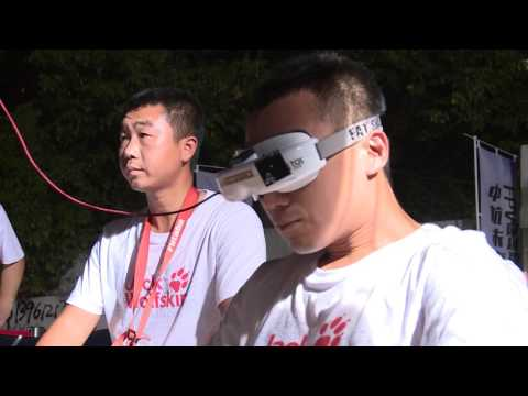 Aviation Future Cup-Indoor Drone Racing China 2016