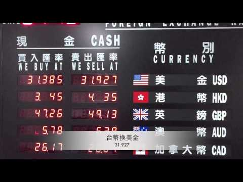 王嵐Robson 去韓國到底要換美金還是韓幣 換美金好貴 換韓幣不划算
