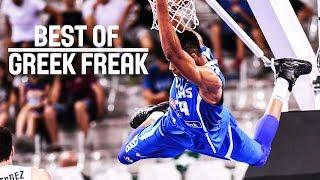 Giannis Antetokounmpo (GREECE) - Highlights - FIBA Olympic Qualifying Tournament 2016