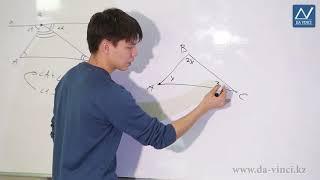 7 класс, 31 урок, Теорема о сумме углов треугольника