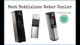 Best Bottleless Water Cooler Reviews (2020 Buyers Guide)