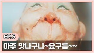 [장수탕 선녀님]#05발문하면서 책을 읽어주세요^^/요…