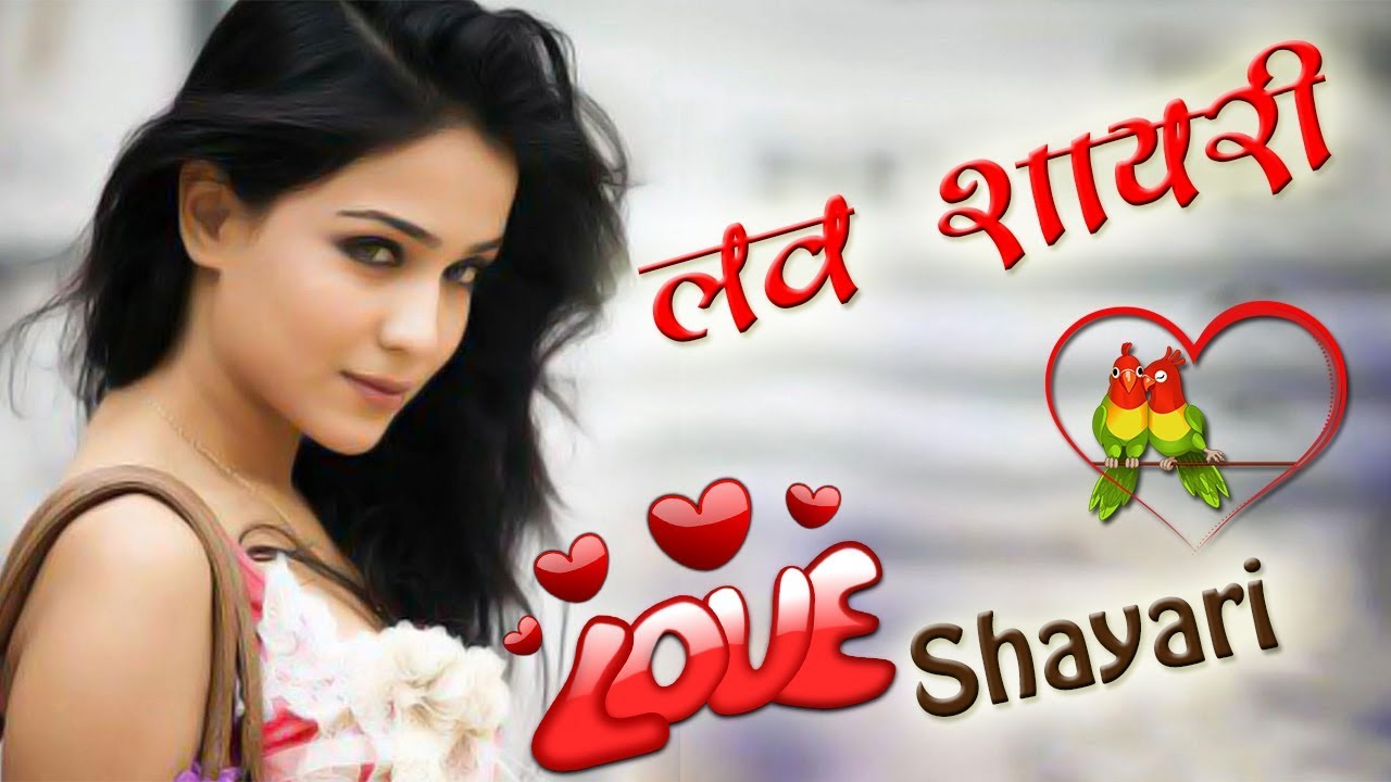My Favourite Hindi Shayari Collection