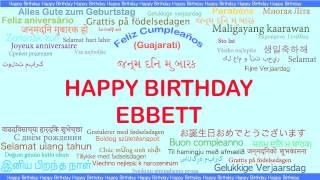 Ebbett   Languages Idiomas - Happy Birthday