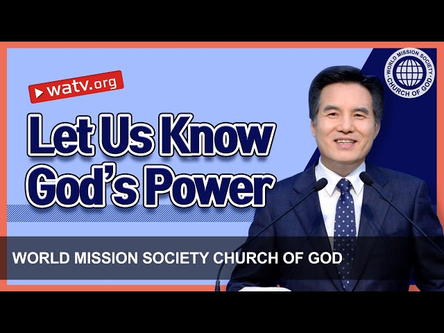 Let Us Know God's Power | WMSCOG, Church of God, Christ Ahnsahnghong, God the Mother