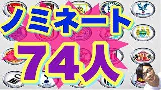 FA杯決勝レポ&16-17プレミアリーグベストイレブン【トークtheフットボール】#446
