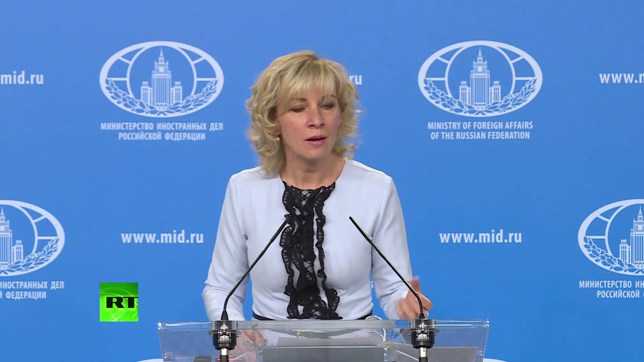 Еженедельный брифинг Марии Захаровой, 4.05.2108