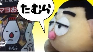 Japanese Samurai Puppet Show→http://d.hatena.ne.jp/sakataro/2012052...