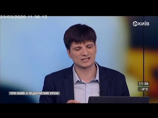 11 клас. Історія України. Суспільно-політичне життя України 2010-2014 рр. Революція гідності.