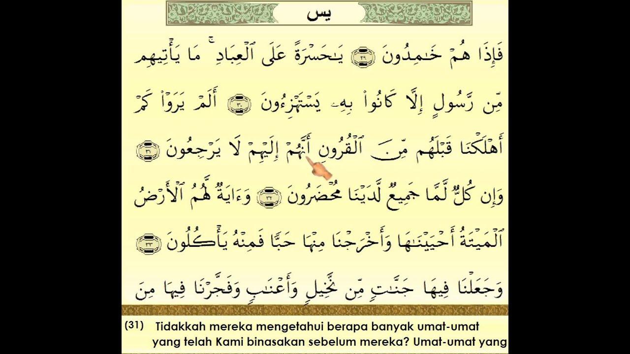Surah Ya Sin Serta Terjemahan Dalam Bahasa Melayu Youtube