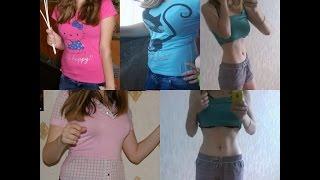 Поболтаем?Худеем или нет?(Всем привет:) Я началу упорно худеть год назад и хочу поделиться с вами сегодня своими советами,базируясь..., 2016-02-25T15:10:39.000Z)