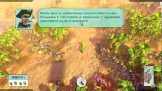 ▶ Cannon Fodder 3 - Gameplay [RU]