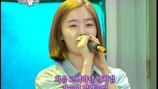 【TVPP】Sunhwa(Secret) - Love Condition (Younha), 선화(시크릿) - 연애조건 (윤하) @ The Radio Star
