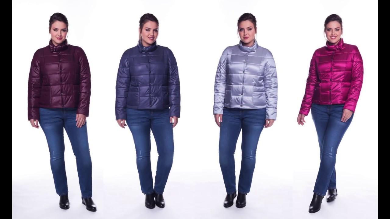 Женские куртки больших размеров ВЕСНА-ЛЕТО 2017 - YouTube