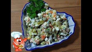 Салат оливье Рецепт классический на праздничный стол