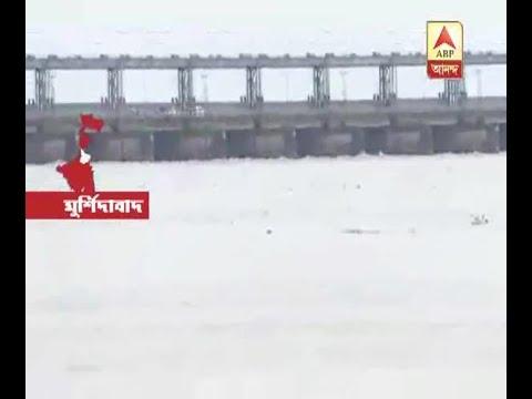 Farakka Barrage lock-gate open as water level increase in Ganges, flood situation may happ