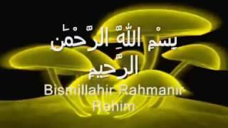 Dua Qunoot Namaz Witr With English and Urdu Translation
